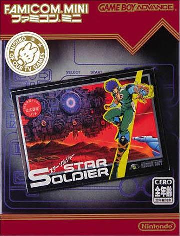 Star Soldier: Famicom-Mini
