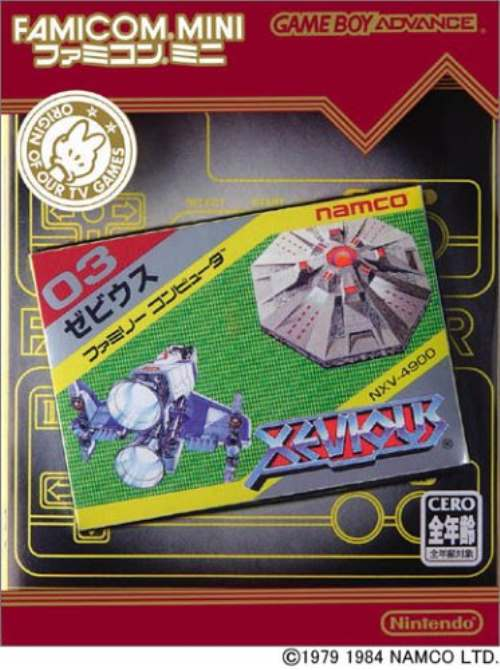 Xevious: Famicom Mini