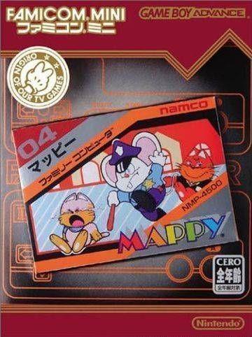 Mappy: Famicom-Mini