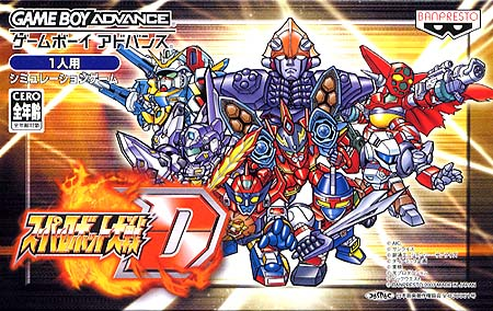 Super Robot Wars D