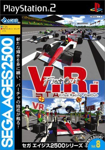 Sega Ages 2000: Virtua Racing FlatOut