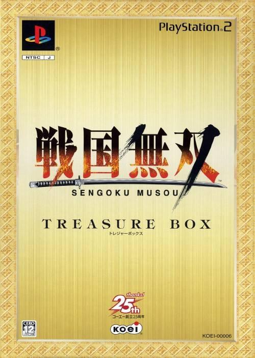 Sengoku Musou Treasure Box Edition