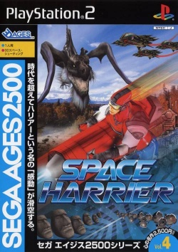 Sega Ages 2500: Space Harrier