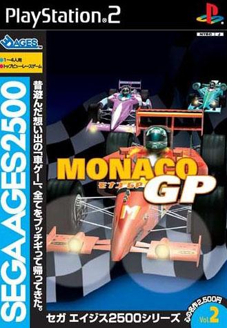 Sega Ages: Monaco GP
