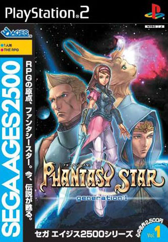 Sega Ages: Phantasy Star Generation 1
