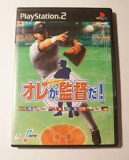 Necchu! Pro-Baseball 2004