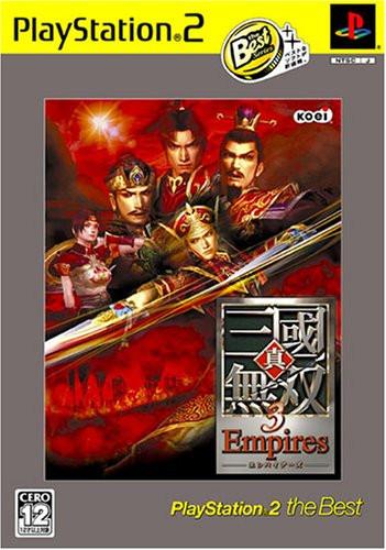 Shin Sangoku Musou 3 Empires