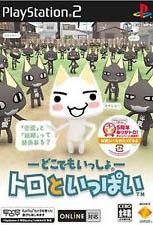 Doko Demo Issyo: Toro and the Shooting Star