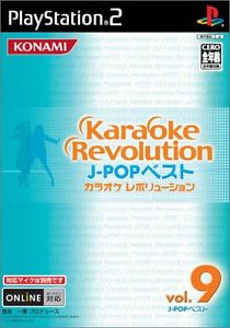 Karaoke Revolution J-Pop Best Vol 9