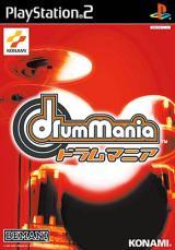 DrumMania w/ Drum Set