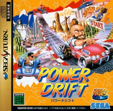 Power Drift