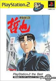 Shoubushi Densetsu Tetsuya Digest