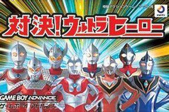 Taiketsu! Ultra Hero