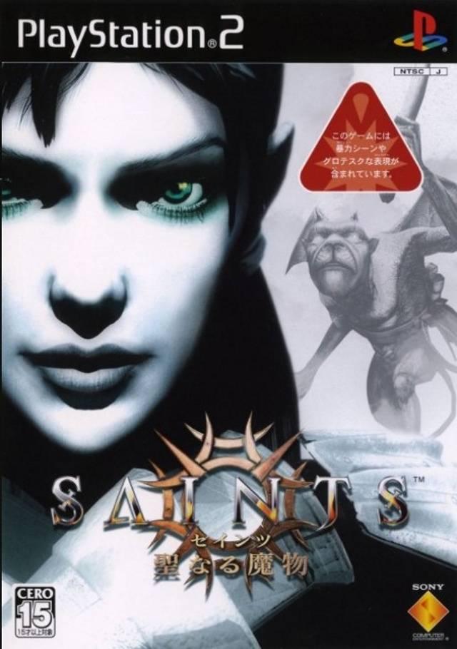 Saints: Seinaru Mamono