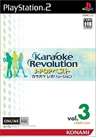 Karaoke Revolution J-Pop Best Vol 3