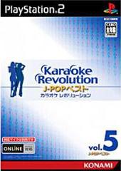 Karaoke Revolution J-Pop Best Vol 5