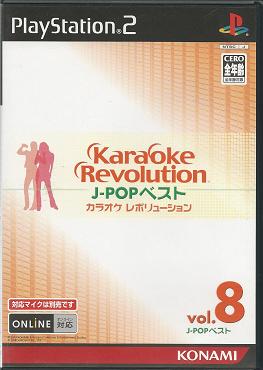 Karaoke Revolution J-Pop Best Vol 8