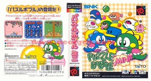 Puzzle Bobble Mini NeoGeo Pocket Color
