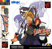 Last Blade NeoGeo Pocket Color