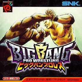 Big Bang Pro Wrestling NeoGeo Pocket Color