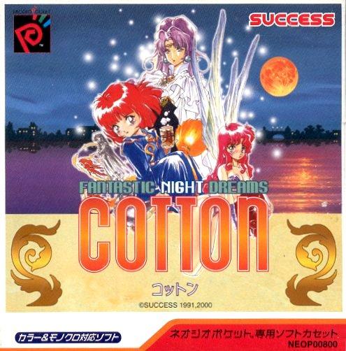 Cotton: Fantastic Night Dreams NeoGeo Pocket Color
