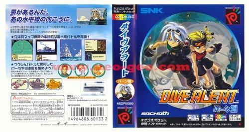 Dive Alert: Matt Version NeoGeo Pocket Color