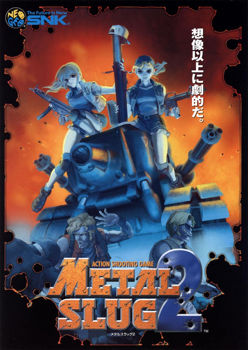 Metal Slug: 2nd Mission NeoGeo Pocket Color