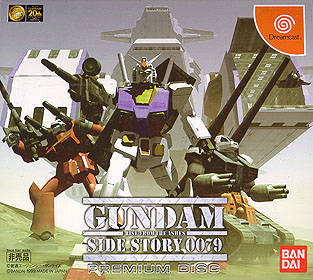 Gundam Side Story 0079: Rise from the Ashes Premium Disc