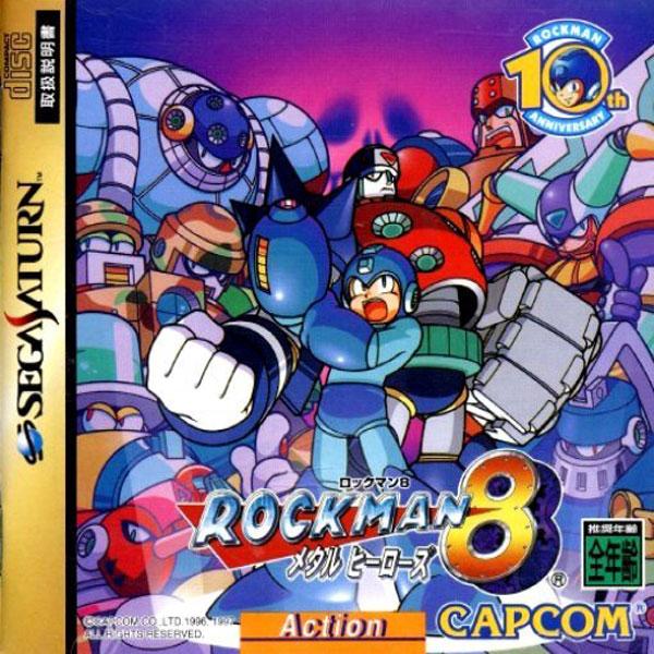 Rockman 8