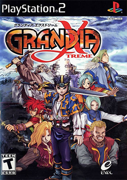 Grandia Xtreme Offical Strategy Guide