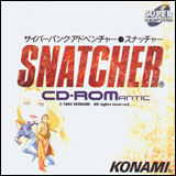Snatcher Super CD-ROM2