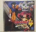 Cosmic Fantasy 4 Chapter 2 Super CD-ROM2