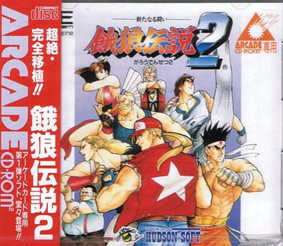 Fatal Fury 2 Arcade CD-Rom2