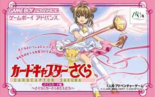 Card Captor Sakura: Sakura To Card To Otomodachi