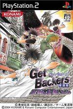 Get Backers Dakkanya: Ura Shinjuku Saikyo Battle