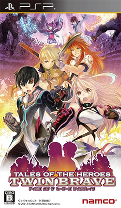 Tales of the Sunrise Heroes R
