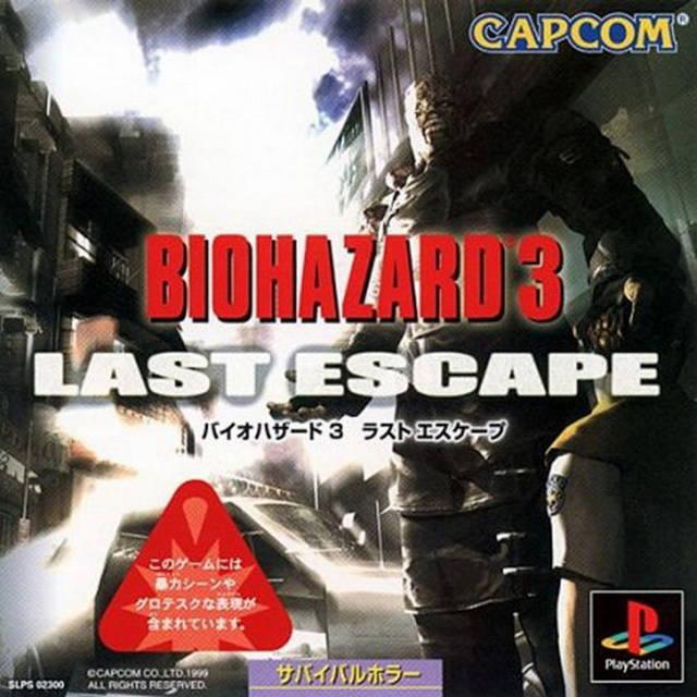 BioHazard 3: Last Escape