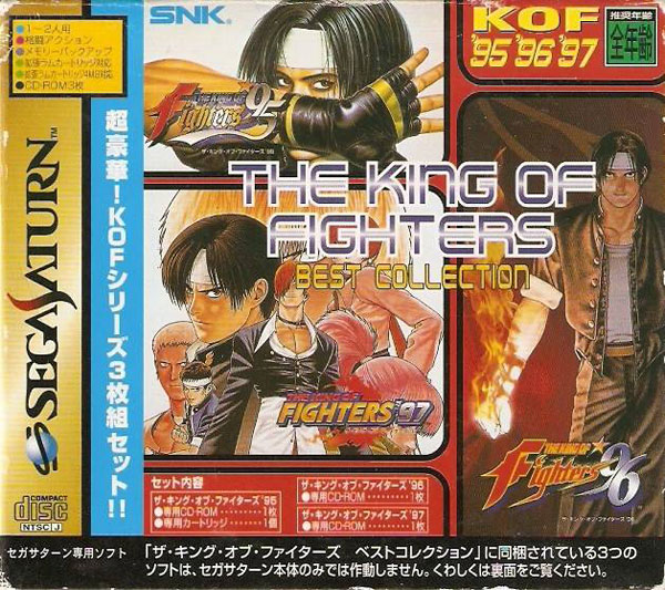 King of Fighters Best Collection w/ 1MB RAM Cart