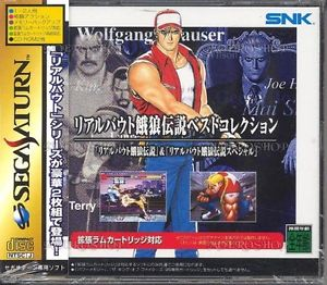 Real Bout Fatal Fury Collection