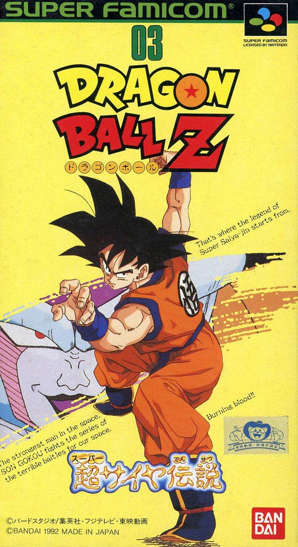 Dragon Ball Z: Super Saiyan Densetsu