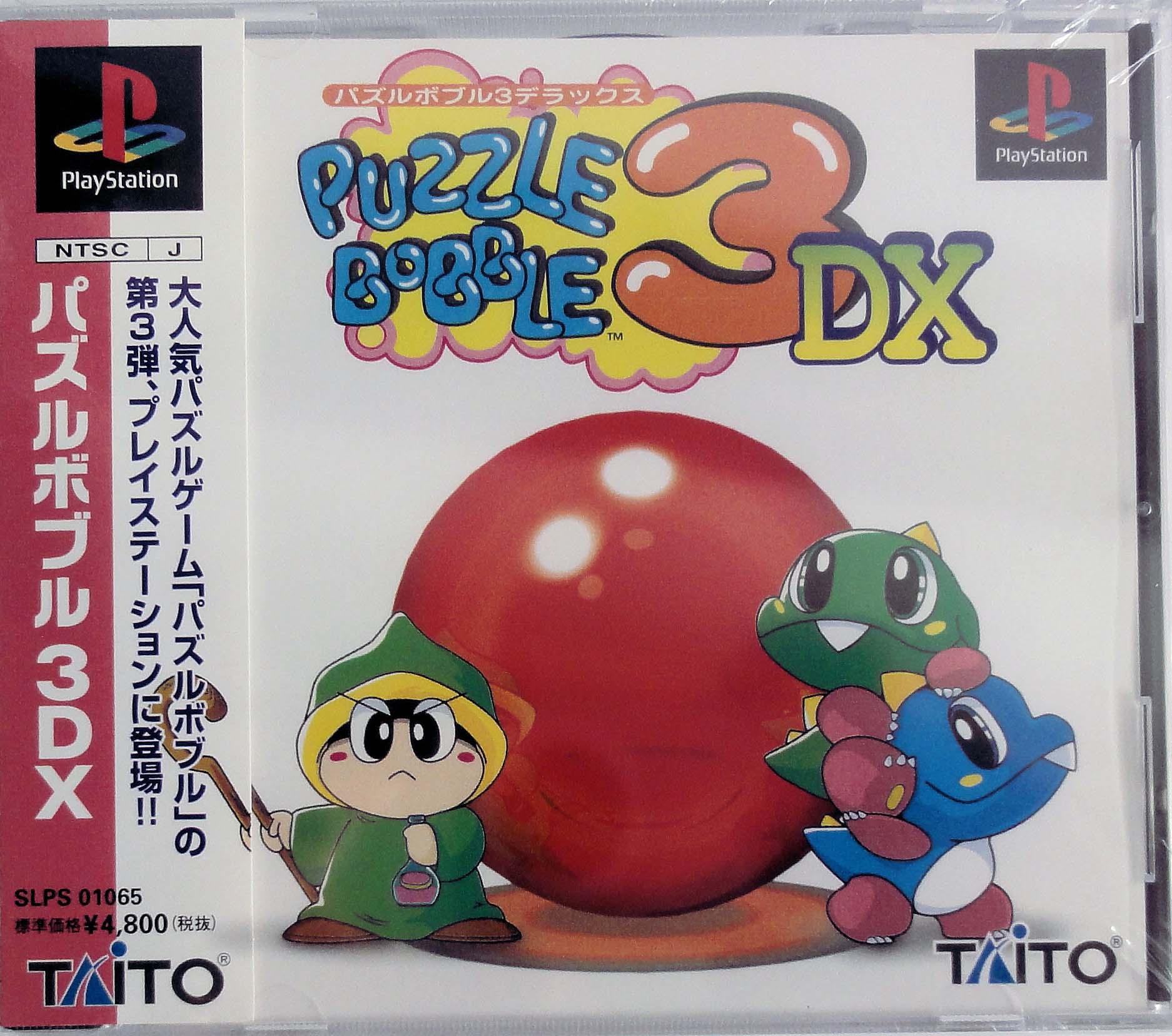 Puzzle Bobble 3 DX