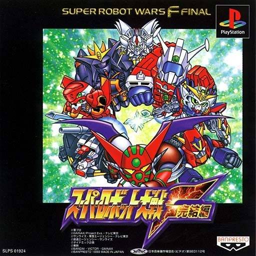 Super Robot Wars Complete Box