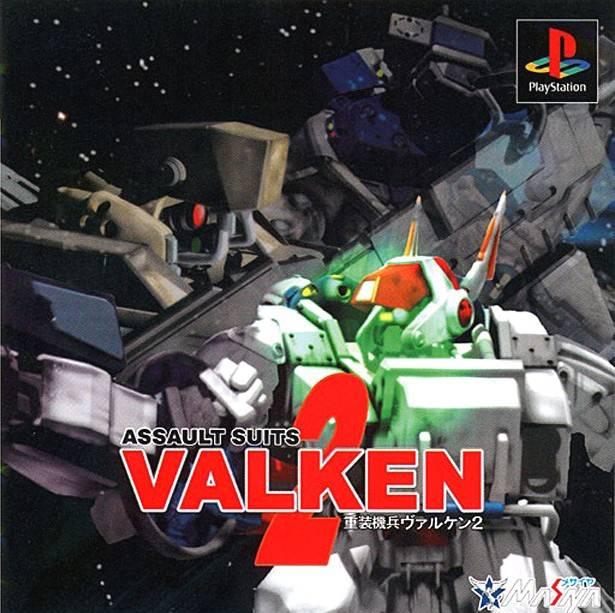 Assault Suits Valken 2
