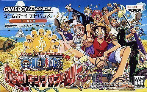 One Piece: Mezase! King of Paris