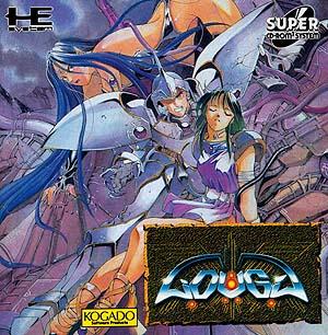 Louga Super CD-ROM2