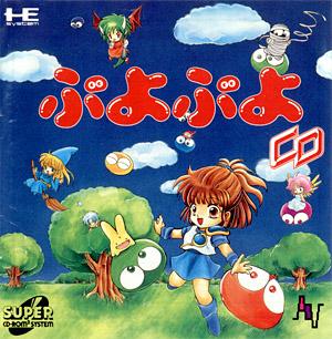 Puyo Puyo CD Super CD-ROM2