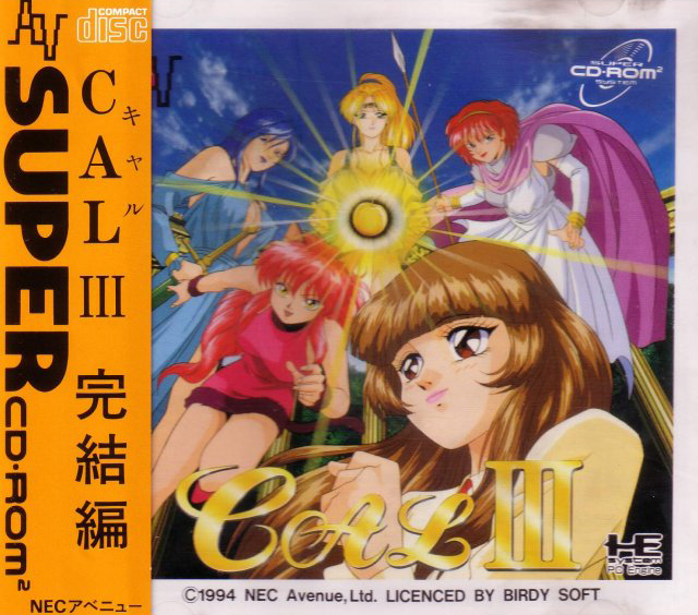 Cal III Super CD-ROM2