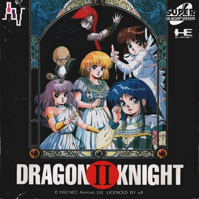 Dragon Knight II Super CD-ROM2