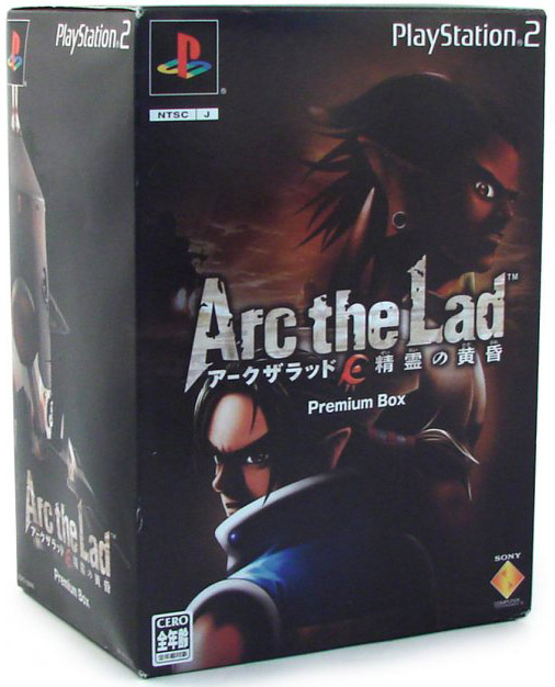 Arc the Lad Premium Box