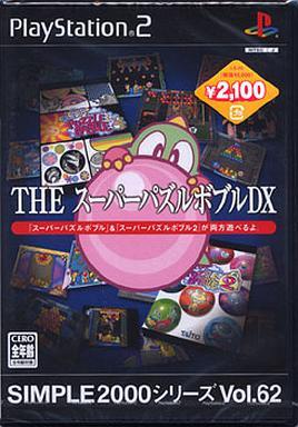 Super Puzzle Bobble DX: Simple 2000 Series Vol. 62